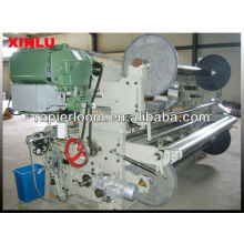 Terry Towel Rapier Weaving Machine