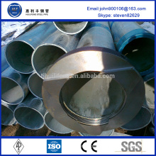 high quality galvanized elbow with threaded and coupling