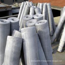 Treillis métallique tissé en acier inoxydable 304/316 / 316L