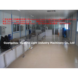 Sterilizing Machine, Sterilization Machine (GHPSM-6)