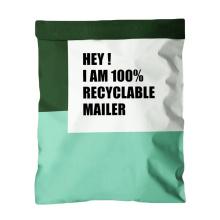 Пластиковые полиэтиленовые пакеты для почтовых отправлений для упаковки