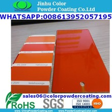 smooth glossy flat effect powder coating