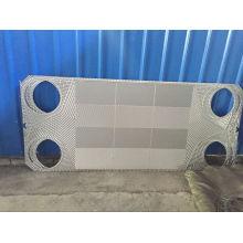 Пластина теплообменника Swep Ux-20