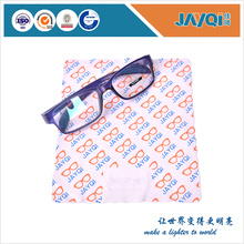 Special Microfiber Wiping Cloth Branded