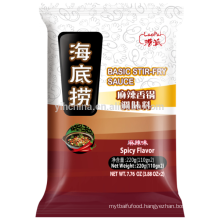 HaiDiLao Basic Stir Fry Sauce For Hot Pot-Spicy Seasoning