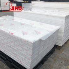 HDPE Pe полиэтилен высокой плотности жестких пластиковых пластин