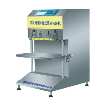 Outside Smoke Type Vacuum Machine for Military Use