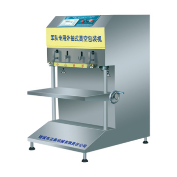 Outside Smoke Type Vacuum Packaging Machine