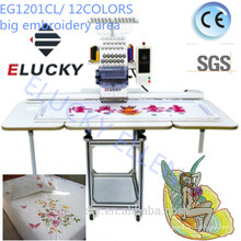 ELUCK Large Single Head Computer Embroidery Machine for long dress /bed sheet /big flat