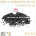 0.5-2.4mm de carbone activé de noix de coco pour la purification de l'eau potable