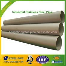 Промышленная нержавеющая сталь