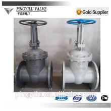 GOST PN16 carbon steel oil/water/gas flange rising stem gate valve drawing
