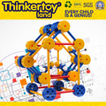 Пластмассовая развивающая игрушка для детей