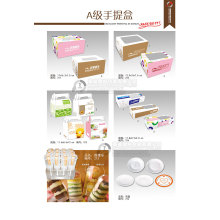 Customized Printing Cupcake Paper Box With Handle