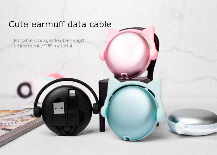 Aluminum alloy earmuff data cable_-