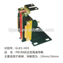 Lift Guide Shoe/ elevator spare parts