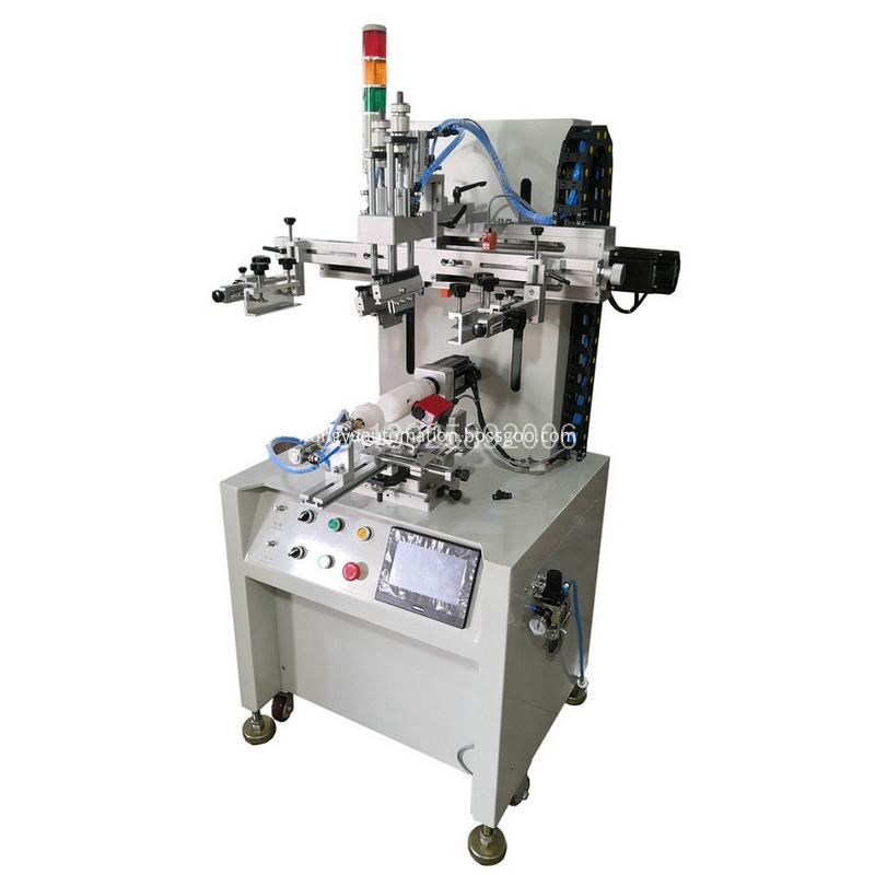 Serco Cylinder Screen Printing Machine 1