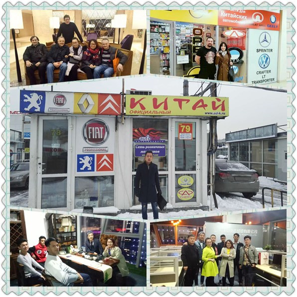 Auto Spare Parts For Brilliance