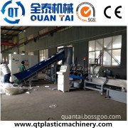 Film Recycling Granulating Equipment
