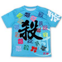 Camiseta Kongfu del superventas