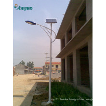 Street Lights Item Type and LED Light Source Solar Street Light