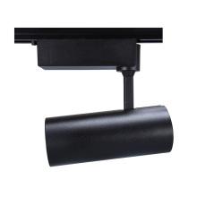 30 W COB LED-Schienenleuchte mit einstellbarer Fokusschiene