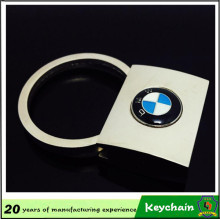 High-End Lock Shape Keychain with BMW
