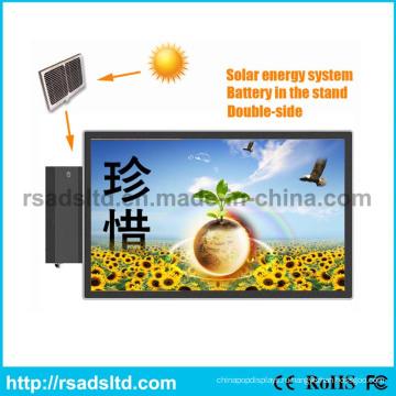 Низкое энергопотребление, энергосберегающие Солнечный свет Box