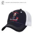 Casquette Mesh 5 Panel Trucker Cap promotionnel Cap Baseball Cap Loisirs Mode Chapeau Casquette