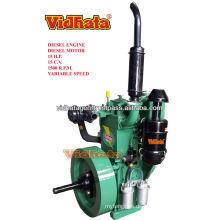 15 HP Diesel Motor