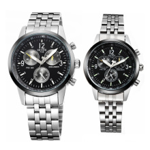 SKONE 7145 water resistant stainless steel chain couple wrist watches for men and women