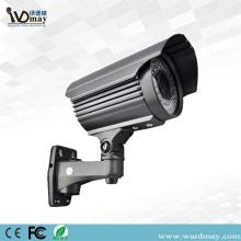 H.265 2.0MP Pengawasan Video IR Bullet IP Camera
