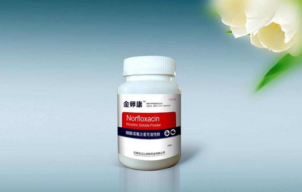 Norfloxacin Veterinary Soluble Powder