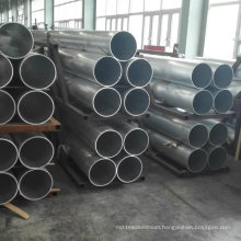 Seamless Aluminium Extruded Tube 6063