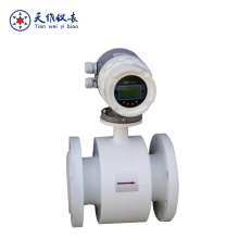 Digital Sanitary Electromagnetic Milk Flow Meter