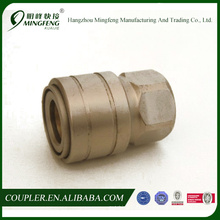 High quality cheap professional pneumatic hose clamp fittings