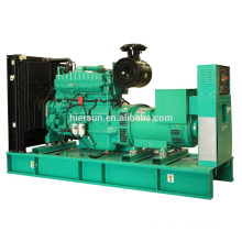 380V AC three phase 250kva 200kw with Cummins Power Generation C275D5