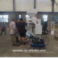 Máquina de embalagem de milho de gergelim de trigo