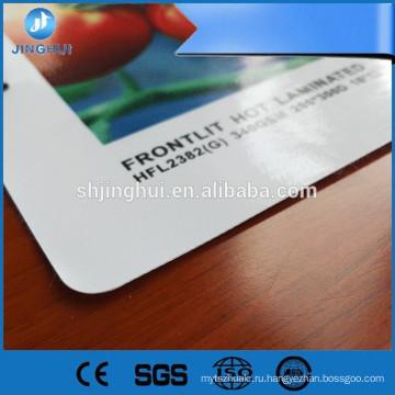 Экономической 85см*200см Размер пользовательские ПВХ лист баннер, сверните вверх стойку