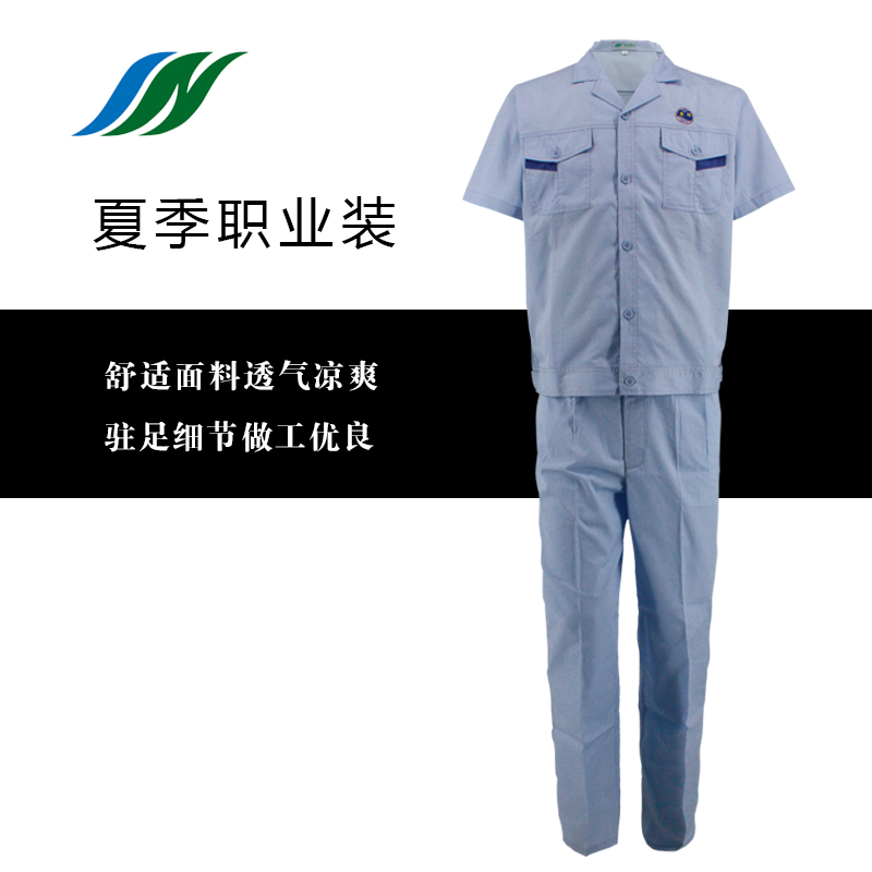 wathet labour insurance workclothes