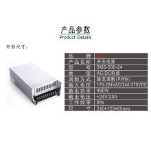 Ms-350-5 5V 70A Switching Power Supply 5V DC Switching Power Supplies 5V 70A Power Supply