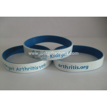 Debossed Infilled Dual Bands - Kids 150mmx12mmx2mm