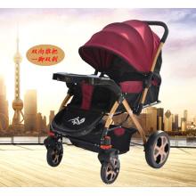 Nuevo estilo cochecito de bebé portátil multifuncional