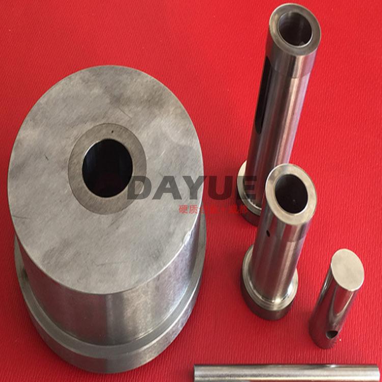 Carbide Powder Metallurgy Products
