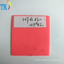 Solvent Red 149 Fluorescent Red HFG for plastic