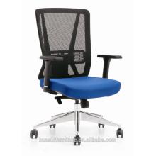 Х3-51Б-МФ новый современный и простой стиль высокое кресло директора