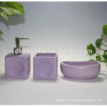 2016 Hot sale 3 pcs bathroom set ceramic bath accessory