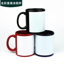 Eco ceramic 11oz color changing mug put into hot liquid color changing mug
