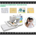 Swf Embroidery Machine Prices Household Computer Embroidery Machine for Home Use