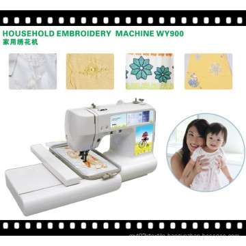 Domestic Computer Embroidery Machine Household Computerized Embroidery Machine for Sale